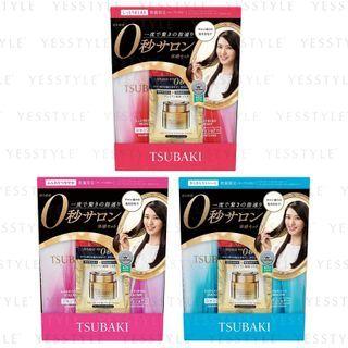 Shiseido - Tsubaki Hair Care Set 450ml x 2 + Mask 15g - 3 Types