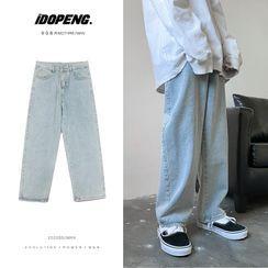 SHIN Shop - 水洗宽腿牛仔裤