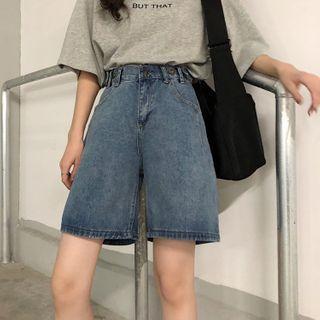 Happy Bird - High-Waist Denim Shorts