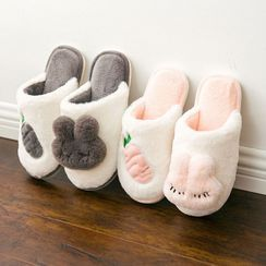 BeiBAE - Furry Animal Slippers
