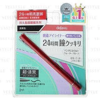 dejavu - Lasting-Fine BI Lasting-Fine Pencil Eyeliner