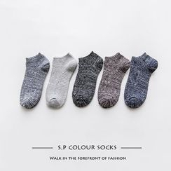 Pouffle - Set of 5: Short Socks