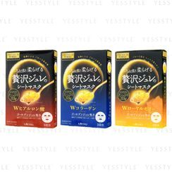 Utena - Premium Puresa Golden Jelly Mask 3 pcs - 3 Types