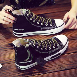 Solejoy - Canvas High Top Sneakers