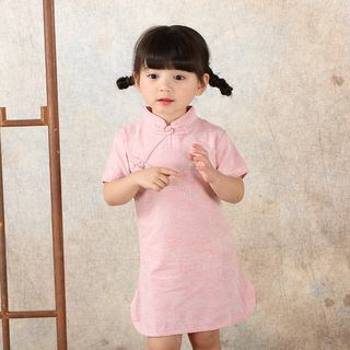 Lotus Seed - Kids Plain Short Sleeve Qipao