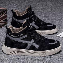 TATALON - 字母繫帶休閒鞋