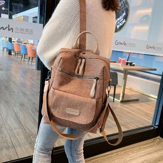 Whirl Twirl - Faux Leather Backpack