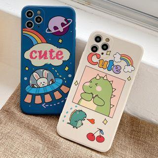 Aion - Animal Print Phone Case - iPhone 12 Pro Max / 12 Pro / 12 / 12 mini / 11 Pro Max / 11 Pro / 11 / SE / XS Max / XS / XR / X / SE 2 / 8 / 8 Plus / 7 / 7 Plus