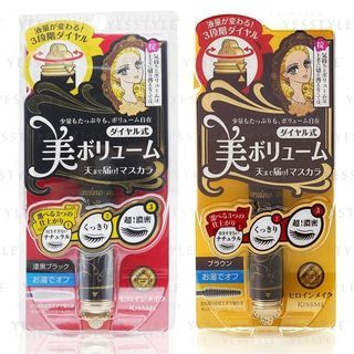 ISEHAN - Kiss Me Heroine Make SP Volume Control Mascara - 2 Types