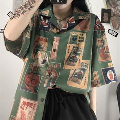 Banash - 中袖印花衬衫