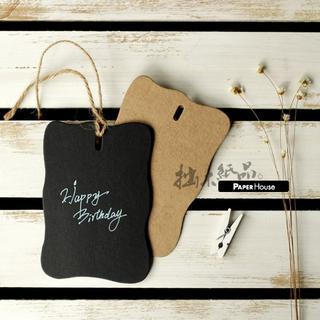 Paper House - Gift Tag / Greeting Card