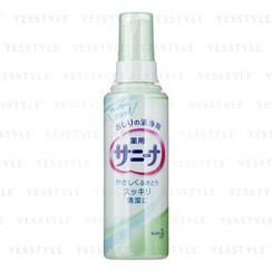 Kao - Sanina Toilet Paper Cleaner For Buttocks
