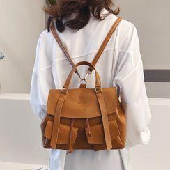 Churori  - Faux Leather Backpack