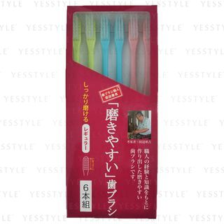 Lifellenge - Easy To Polish Regular Toothbrush