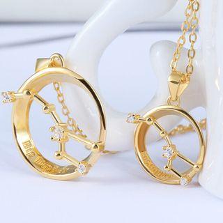 Zundiao - Sterling Silver Rhinestone Couple Necklace