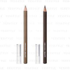 Shiseido - Selfit Eyebrow Pencil 1.4g - 2 Types