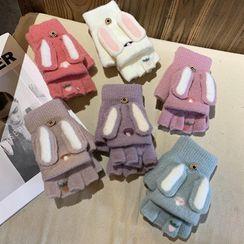 Cap Station - Rabbit Ear Convertible Fingerless Gloves
