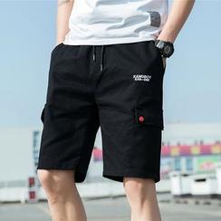 Acrius - Cargo Shorts