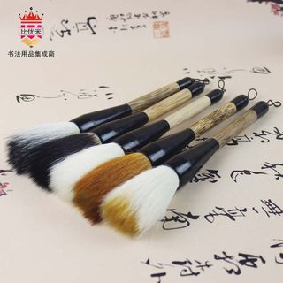 Byomi Art Supplies - Writing Brush Pen