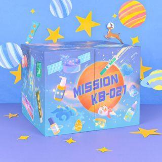 YesStyle Beauty Box - 'Mission KB-021' Beauty Advent Calendar 2021