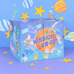 YesStyle Beauty Box - Calendario de Adviento de Belleza 2021 «Misión KB-021»
