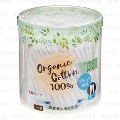 Cotton labo - Organic 2 Way Cotton Swabs