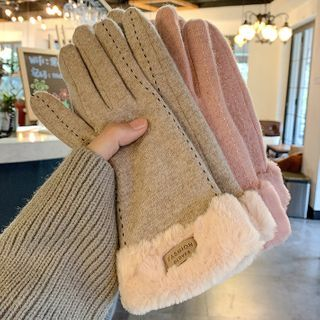 Pompabee - Fleece-lined Gloves