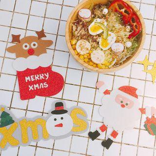KIITOS - 聖誕亮片牆貼 (多款設計)