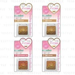 Koji - Spring Heart One Step Eyeshadow - 4 Types
