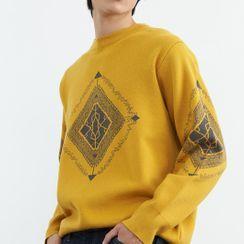 Orizzon - Print Sweater