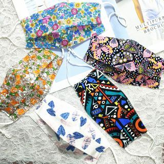 Homy Bazaar - Pattern Cotton Face Mask
