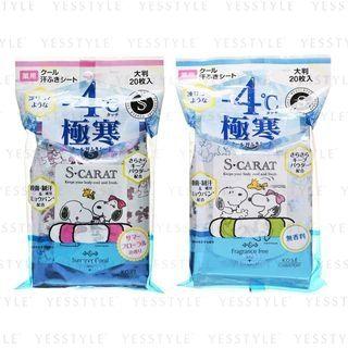 Kose - S Carat Medicated Deodorant Large Cool Sheet 20 pcs - 2 Types