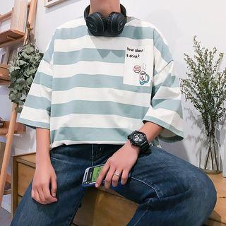 Ferdan - 3/4-Sleeve Striped T-Shirt
