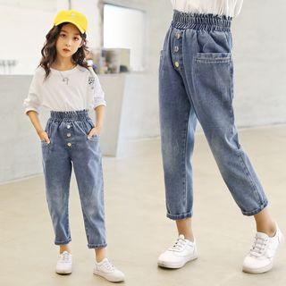 Qin Qin - Kids Crop Harem Jeans