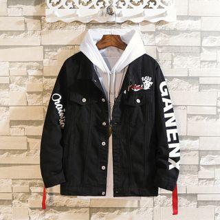 Ferdan - Printed Buttoned Jacket