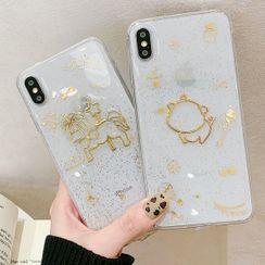 Chatarine - Animal Case - iPhone 6 / 6 Plus / 7 / 7 Plus / 8 / 8 Plus / X/ XR / XS / XS MAX
