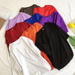 Edise - 圆领纯色T恤