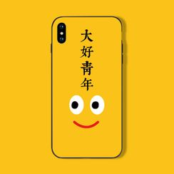 Midnight Lotus - Chinese Characters Smiley Print Mobile Case - iPhone 11 Pro Max / 11 Pro / 11 / XS Max / XS / XR / X / 8 / 8 Plus / 7 / 7 Plus / 6s / 6s Plus