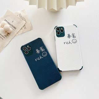 DipCool - Chinese Character Phone Case - iPhone 12 / iPhone 12 Pro / iPhone 12 Pro Max / iPhone 12 Mini / iPhone 11 /  iPhone 11 Pro /  iPhone 11 Pro Max /  iPhone X / Xs /  iPhone Xs MAX /  iPhone XR /  iPhone 7 / 8 / iPhone SE 2 /  iPhone 7 Plus / 8 Plus