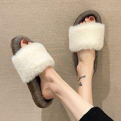 GRUNE - Fluffy Slippers