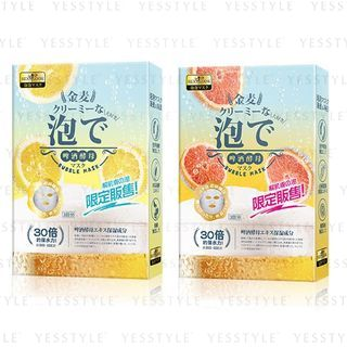 SEXYLOOK - Beer Bubble Face Mask 3 pcs - 2 Types
