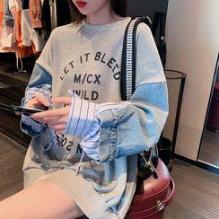 Qimi - 条纹拼接字母套衫