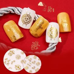 Padoma - Lunar New Year Nail Art Stickers