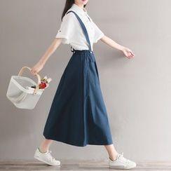 Sulis - Plain Elbow-Sleeve Blouse / Midi Suspender Skirt