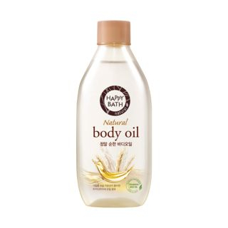HAPPY BATH - Real Mild Natural Body Oil 250ml