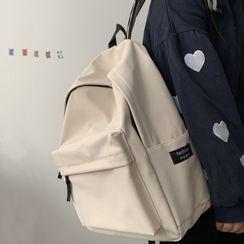 Chestnut Party - Plain Lightweight Backpack