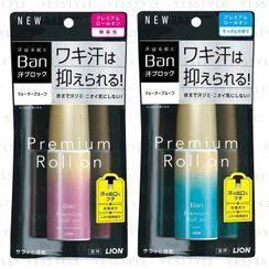 LION - Ban Premium Gold Label Deodorant Roll-on 40ml - 2 Types