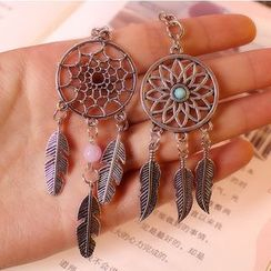Michu - Dream Catcher Keyring