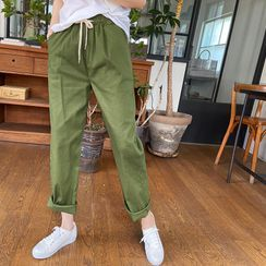 NANING9 - Drawcord Baggy-Fit Pants