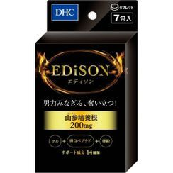 DHC Health & Supplement - EDiSON
